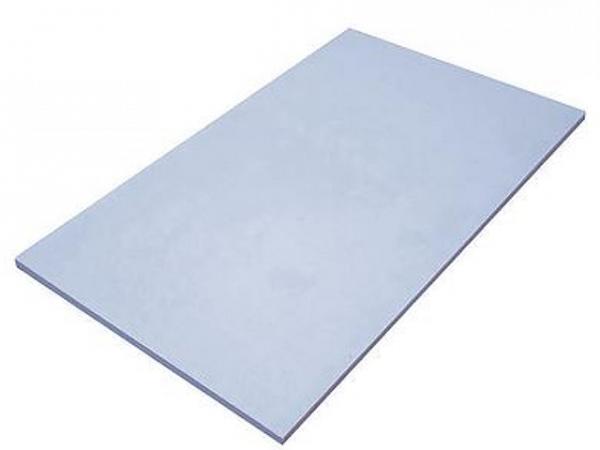 Chapa Drywall Standart (ST) (Placa)